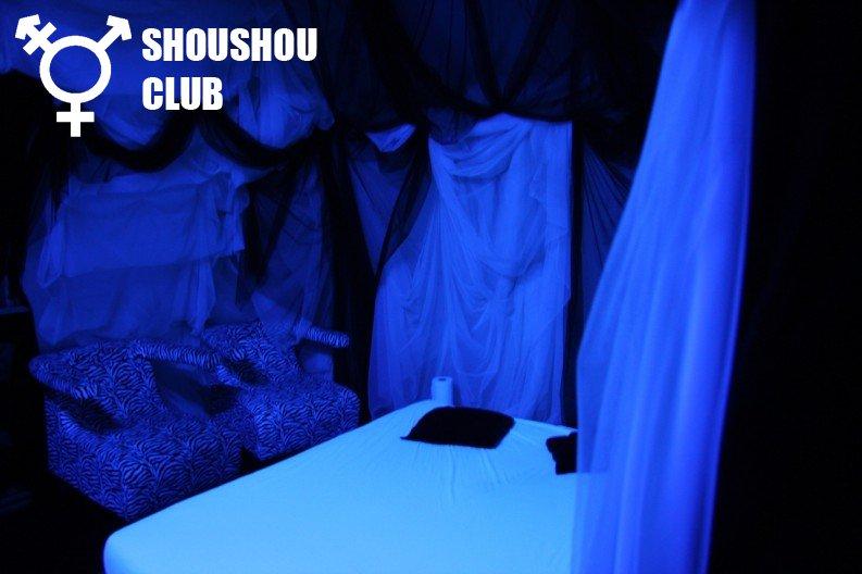 Espace câlins du Shoushou club