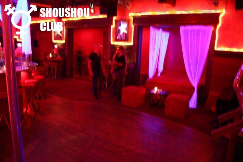 Piste de danse du Shoushou Club